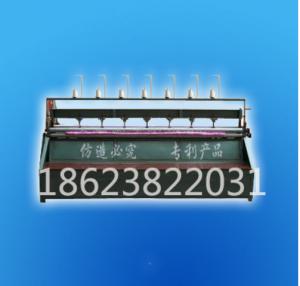 7-11针绗缝机
